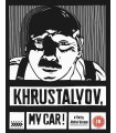 Khrustalyov, My Car! (1998) Limited Edition (Blu-ray)