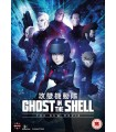 Ghost In The Shell - The New Movie (2015) DVD