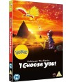 Pokemon The Movie: I Choose You! (2017) DVD