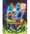 Dragon Ball Super: Broly (2018) DVD