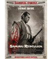 Samurai Rebellion (1967) DVD