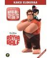Wreck-It Ralph (2012) / Ralph Breaks the Internet (2018) (2 DVD)
