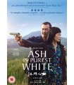 Ash Is Purest White (2018) DVD