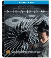 Shadow (2018) (Blu-ray + DVD)