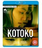 Kotoko (2011) Blu-ray