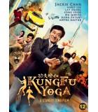 Kung Fu Yoga (2017) DVD