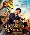 Kung Fu Yoga (2017) Blu-ray