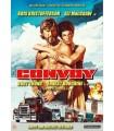 Convoy (1978) DVD