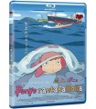Ponyo rantakalliolla (2008) Blu-ray
