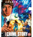 Crime Story (1993) Blu-ray