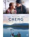 Mestari Cheng (2019) DVD
