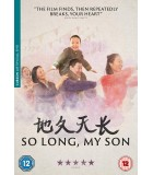 So Long My Son (2019) DVD