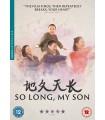 So Long My Son (2019) DVD