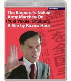 The Emperor's Naked Army Marches On (1987) Blu-ray