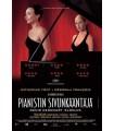 Pianistin sivunkääntäjä (2006) DVD