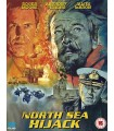 North Sea Hijack (1979) Blu-ray