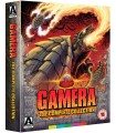 Gamera: The Complete Collection (8 Blu-ray) 29.7.