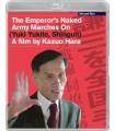The Emperor's Naked Army Marches On (1987) DVD