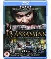 13 Assassins (2010) Blu-ray