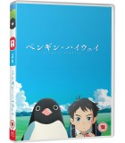 Penguin Highway (2018) DVD