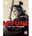 Mifune: The Last Samurai (2015) DVD