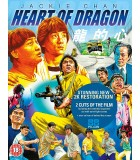 Heart of Dragon (1985) Blu-ray