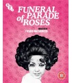 Funeral Parade of Roses (1969) (2 Blu-ray)