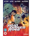 Who Dares Wins (1982) DVD 3.6.