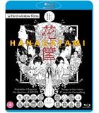 Hanagatami (2017) Blu-ray
