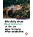 Blissfully Yours (2002) DVD