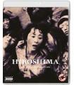 Hiroshima (1953) Blu-ray 15.7.