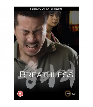 Breathless: Special Edition (2009) (2 DVD)