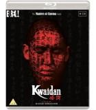 Kwaidan (1964) Blu-ray