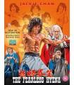 The Fearless Hyena (1979) Blu-ray