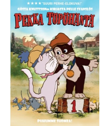 Pelle Svanslös (1981) DVD