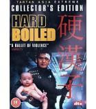 Hard Boiled (1992) DVD