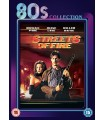 Streets of Fire (1984) DVD