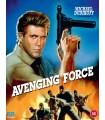 Avenging Force (1986) Blu-ray