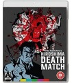 Hiroshima Death Match (1973) (Blu-ray + DVD)