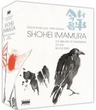 Survivor Ballads - Three Films By Shohei Imamura (1983 - 1989) (3 Blu-ray)