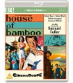 House Of Bamboo (1955) Blu-ray 9.12.