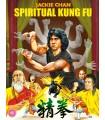 Spiritual Kung Fu (1978) Blu-ray