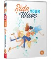 Ride Your Wave (2019) DVD 25.11.