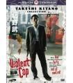 Violent cop (1989) DVD