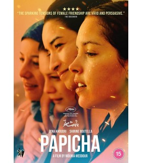 Papicha (2019) DVD