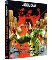 Shaolin Wooden Men (1976) Blu-ray