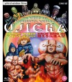 Ujicha - Violence Voyager / Burning Buddha Man (2013 / 2018) (2 Blu-ray) 27.1.