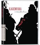 Kagemusha (1980) Blu-ray 10.3.