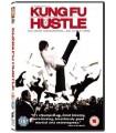 Kung Fu Hustle (2004) DVD