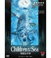 Children of the Sea (2019) DVD